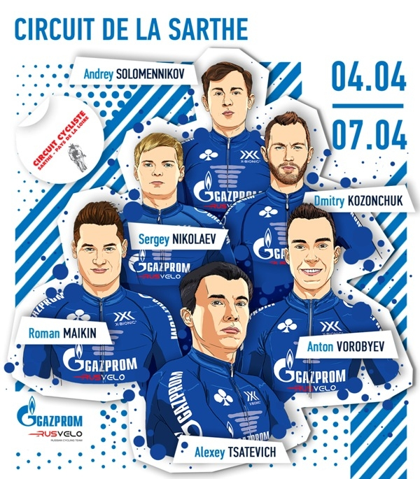 Gazprom – RusVelo поборется за победы на отдельных этапах Circuit de la Sarthe