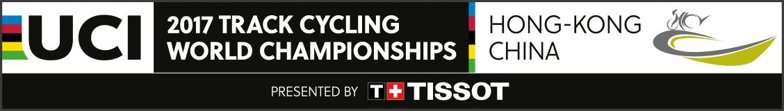 Чемпионат мира по велоспорту на треке. Гонконг-2017