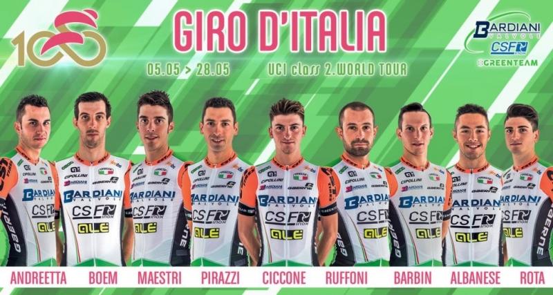 Состав команды Bardiani-CSF на Джиро д'Италия-2017