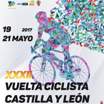 Вуэльта Кастилии и Леона-2017. Этап 3