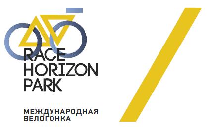 Race Horizon Park