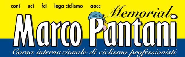 Мемориал Марко Пантани-2017