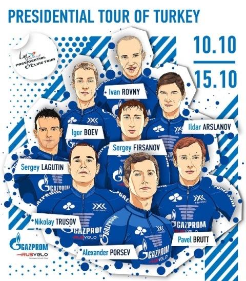 Gazprom – RusVelo завершит сезон на «Туре Турции»