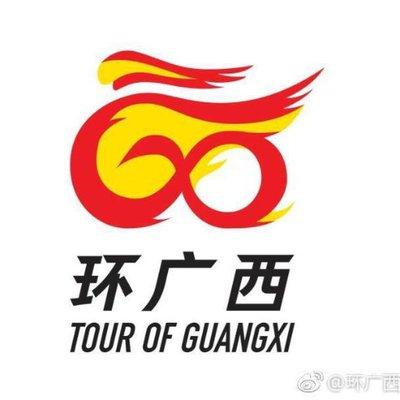 Тур Гуанси-2018. Этап 1