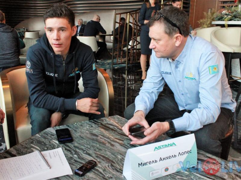 Мигель Лопес: «Я готов к роли капитана команды Astana»