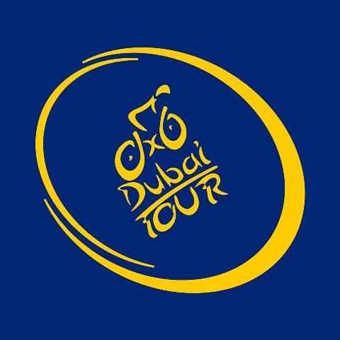 Тур Дубая-2018. Этап 3