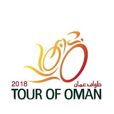 Тур Омана-2018. Маршрут