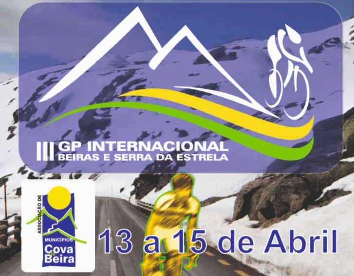 GP Beiras e Serra da Estrela-2018. Этап 1