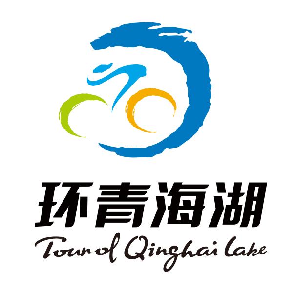 Тур озера Цинхай-2018. Этап 9