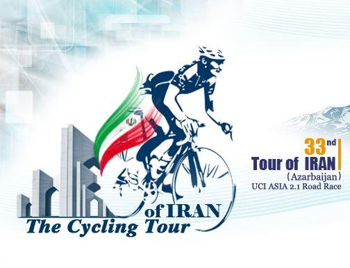Тур Ирана (Азербайджана)-2018. Этап 3