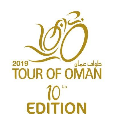 Тур Омана-2019. Этап 2