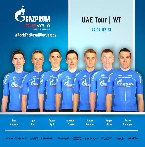 Gazprom — RusVelo выступит на «Туре ОАЭ»