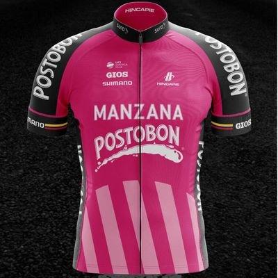 Колумбийская команда Manzana Postobon объявила о своём закрытии