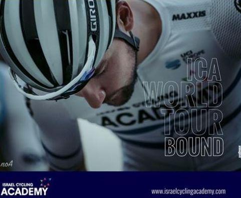 Israel Cycling Academy  - новый владелец лицензии Мирового Тура команды Katusha