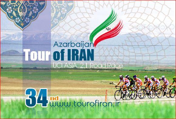 Tour of Iran (Azarbaijan)-2019. Этап 5