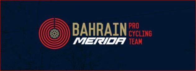 Пополнение состава команды Bahrain-Merida
