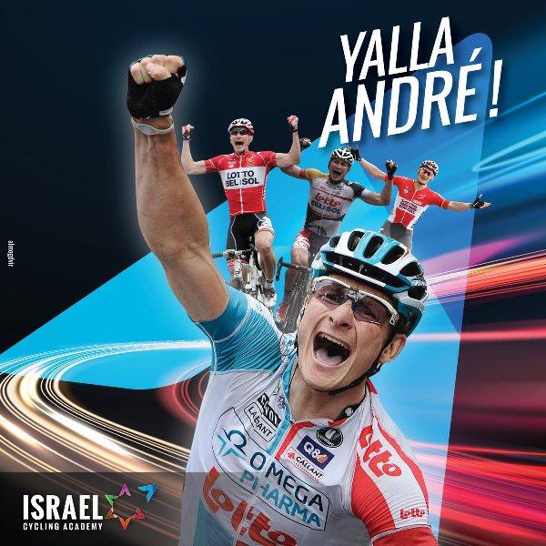 Андре Грайпель подписал контракт с командой Israel Cycling Academy