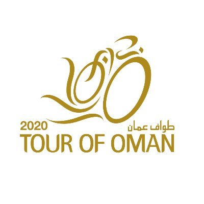 Тур Омана-2020 отменён