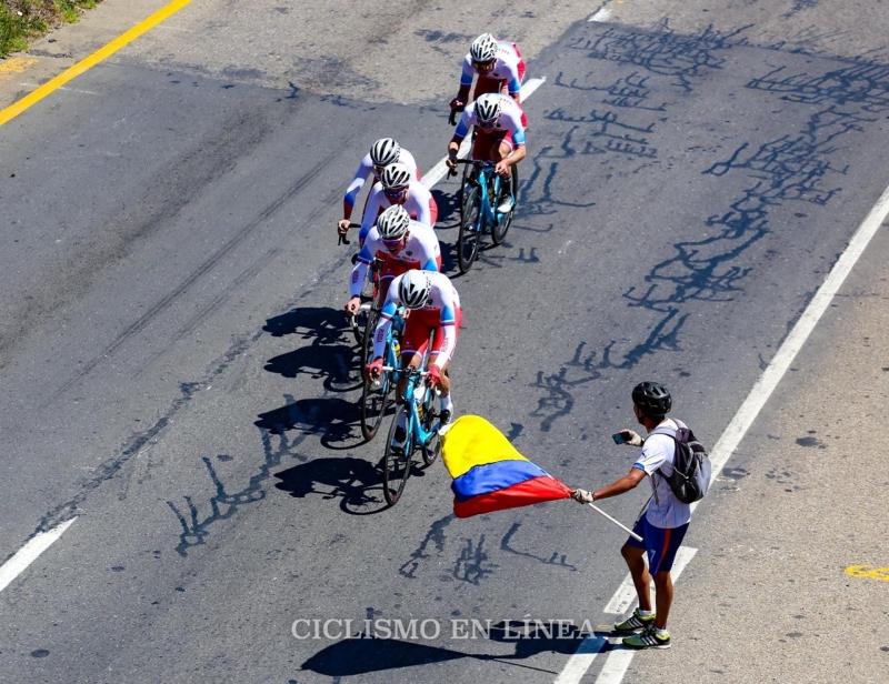 «Тур Колумбии-2020» глазами его участников