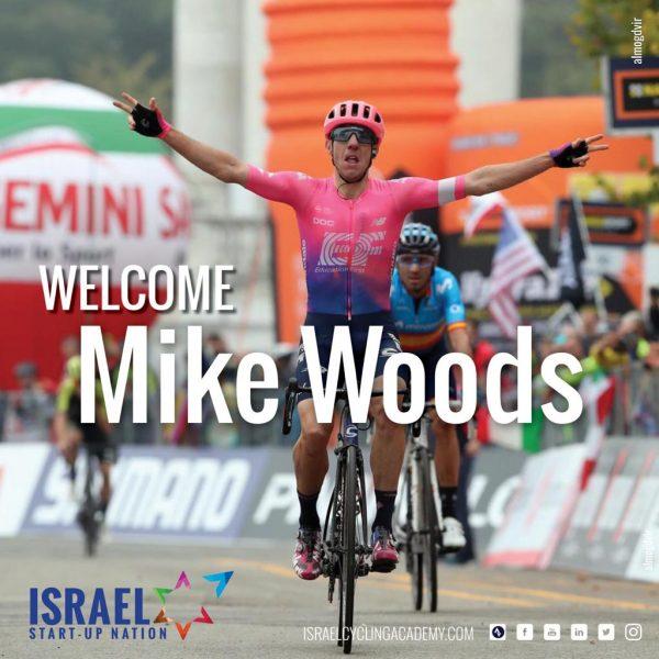 Майкл Вудс и Патрик Бевин переходят в велокоманду Israel Start-Up Nation