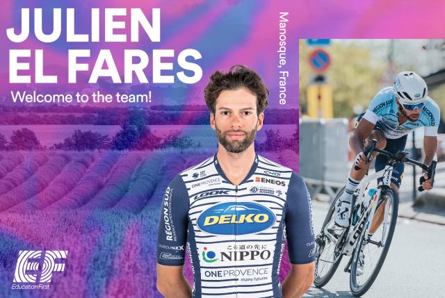 Жюльен Эль Фарес – новый велогонщик команды EF Pro Cycling