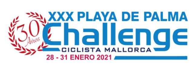 """Серия велогонок """"Challenge Mallorca"""" перенесена на май 2021 года"""