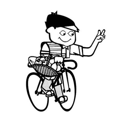 Вуэльта Мурсии-2021 перенесена, французские велогонки ждут официального разрешения