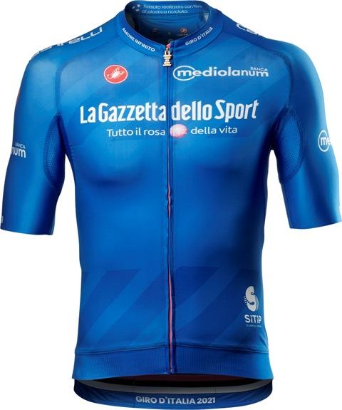 Джиро д'Италия-2021. Синяя майка. Превью