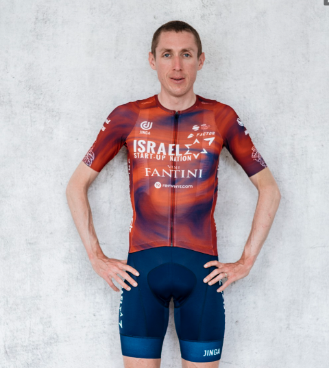 Дэн Мартин о старте на Джиро д'Италия-2021