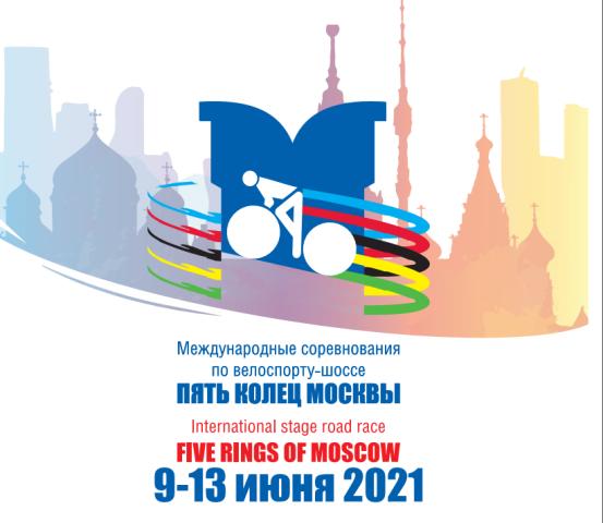 Пять колец Москвы-2021. Этап 1