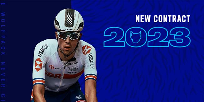 Итан Вернон – новый велогонщик команды Quick Step